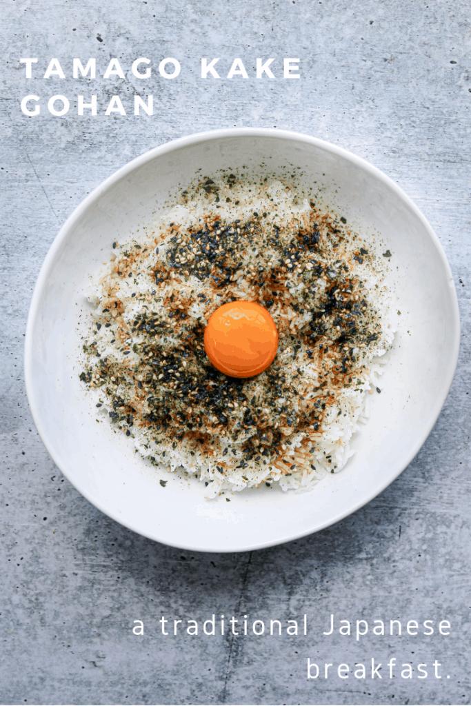 Furikake: Japanese Rice Seasoning
